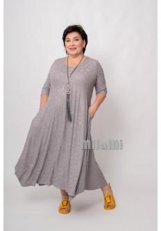 Платье Зофи