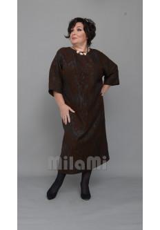 Платье Роскошь