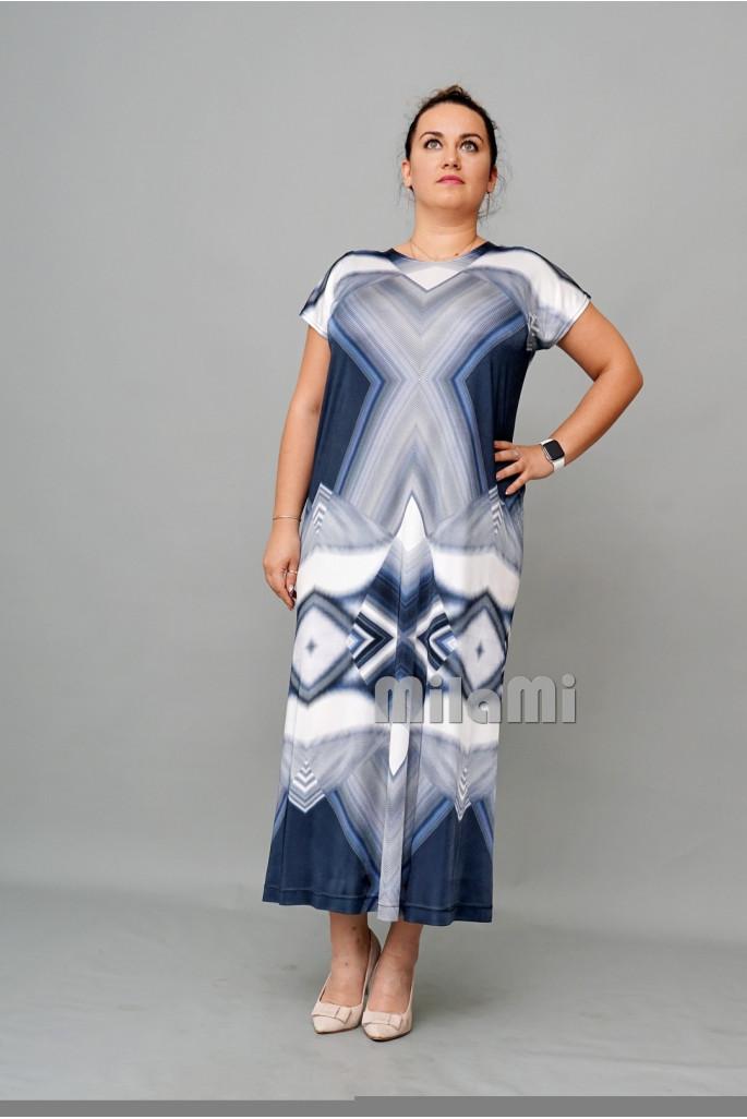 Платье Хайтек индиго